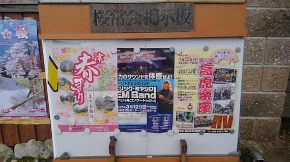 2017_03_30_三多気の桜_100_2017_04_22