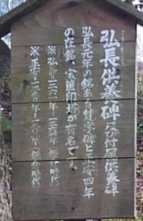 2017_03_30_三多気の桜_169