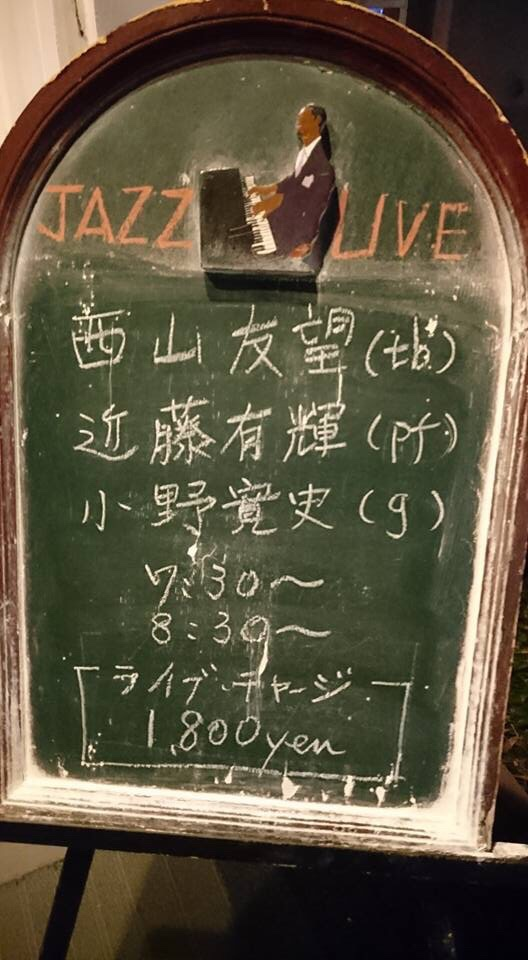 fc2blog_201704062130350e9.jpg