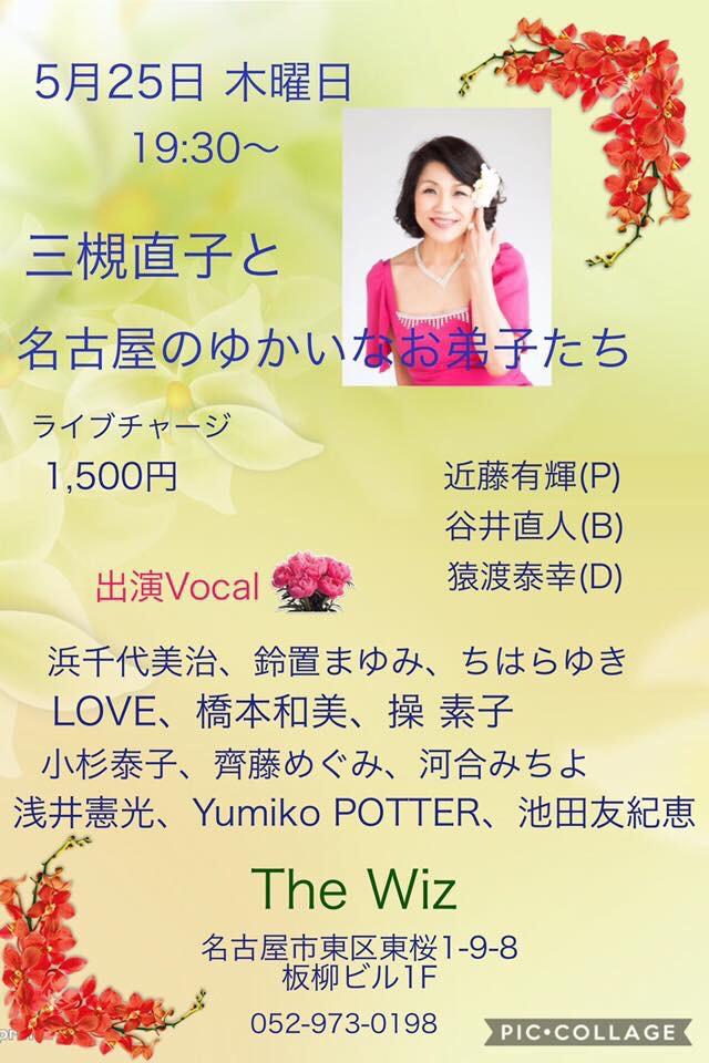 fc2blog_201704281613091c4.jpg