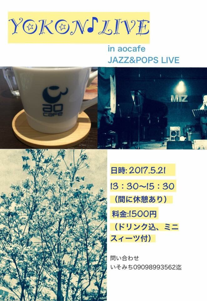 fc2blog_20170429203125eff.jpg