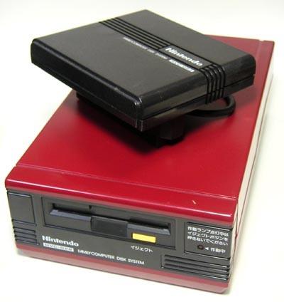 Nintendo_Famicom_Disk_System.jpg