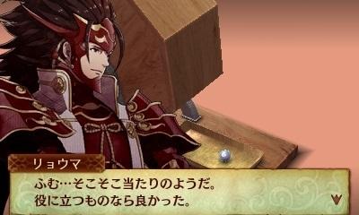 3DS ファイアーエムブレムif 白夜王国 プレイ日記