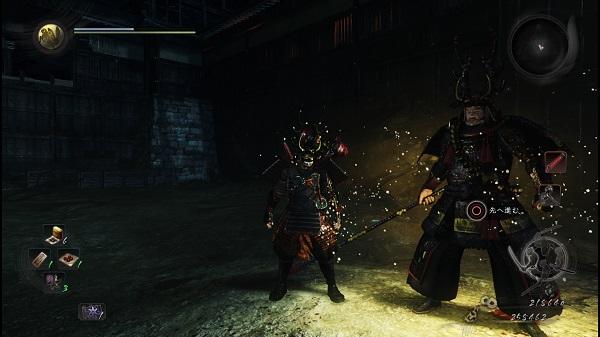 PS4 仁王 NIOH プレイ日記 東海篇