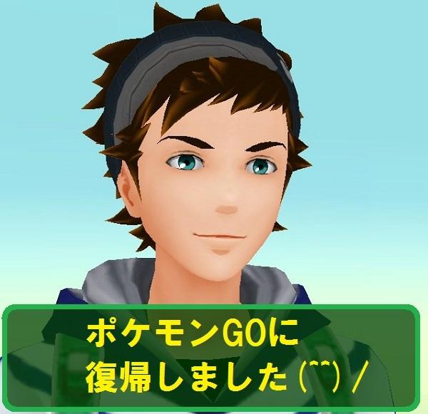 スマフォゲーム iphone PokémonGO ポケモンGO