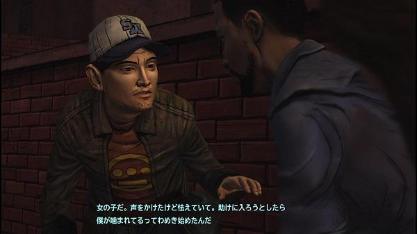 PS4 ザ・ウォーキング・デッド THE WALKING DEAD プレイ日記 シーズン1 SEASON1