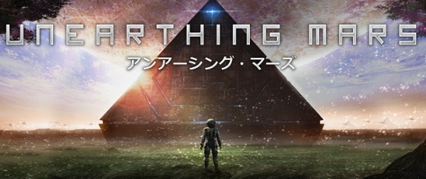 PS4 PSVR PlayStation4 PlayStationVR Unearthing Mars Move専用 VR専用