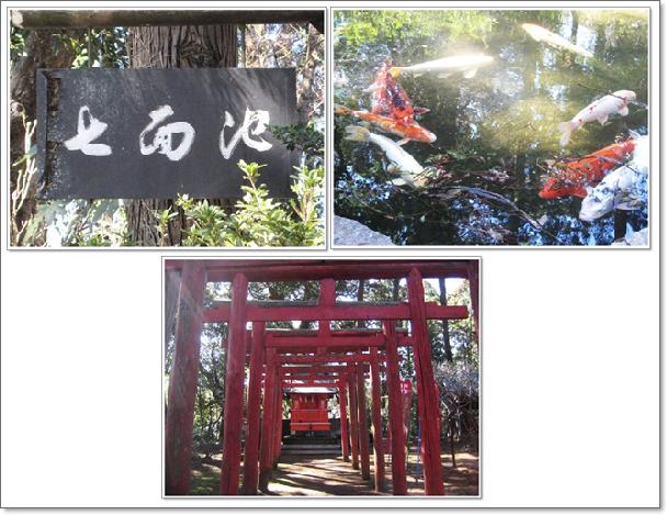 日本寺で5