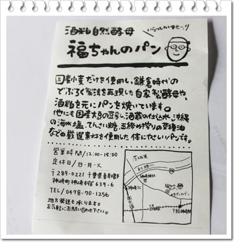 IMG_0601-2.jpg