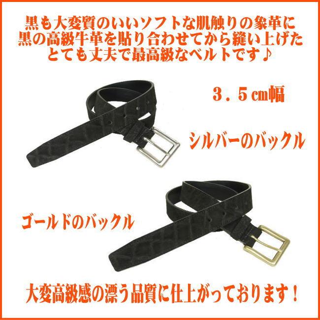 zou-belt1-3.jpg