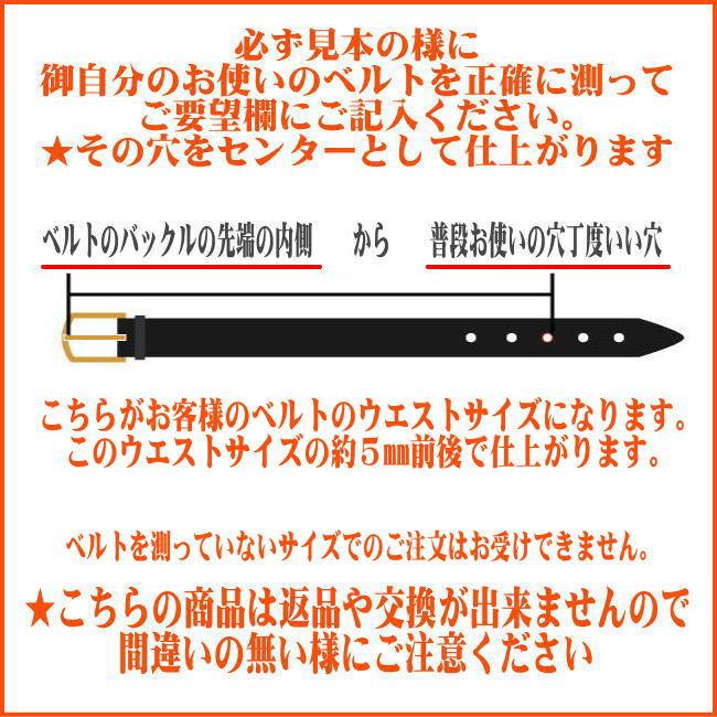 zou-belt1-5.jpg