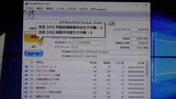 P1030966.jpg