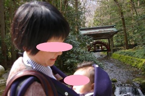 yahiko2.jpg