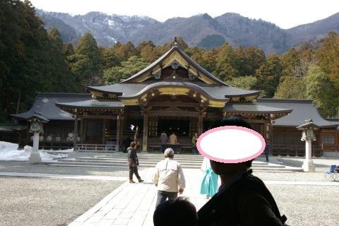 yahiko5.jpg