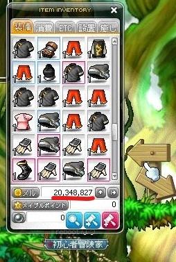 InkedMaple170301_222738_LI.jpg