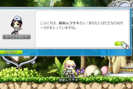 Maple170212_203608.jpg