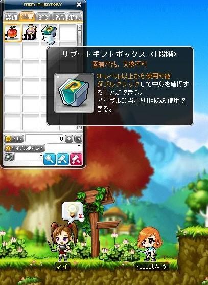 Maple170228_230054.jpg