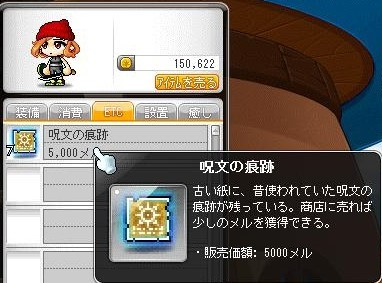 Maple170301_214907.jpg