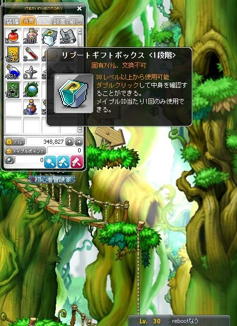 Maple170301_222724.jpg