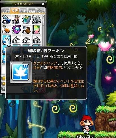 Maple170307_154226.jpg