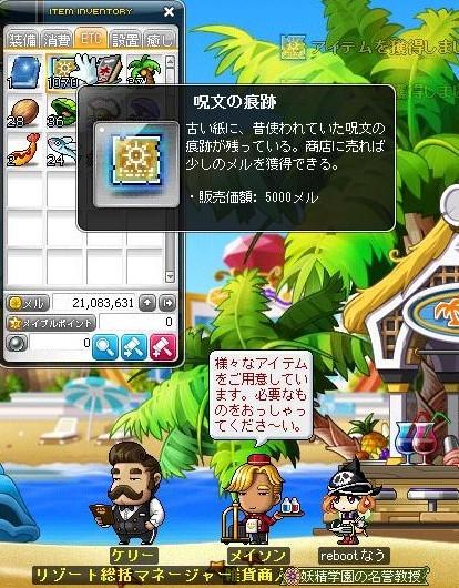 Maple170307_170435.jpg