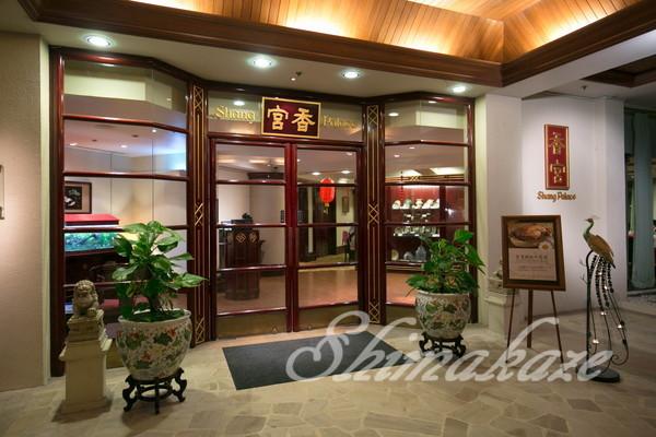 シャングリ・ラと言えば『香宮』@シャングリ・ラ タンジュンアル リゾート アンド スパ(SHANGRI-LA'S TANJUNG ARU RESORT&SPA)