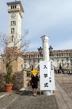 20170405大学入学式