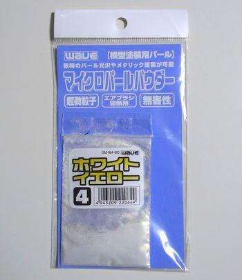 P1040485-350.jpg