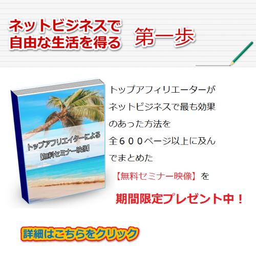 mailmagazineimage2.png