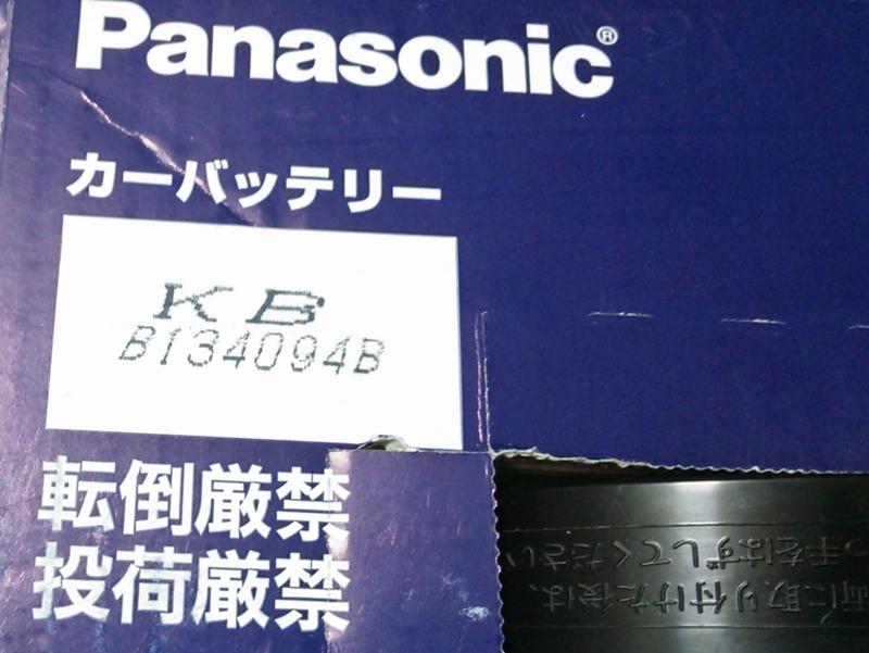 DSC_0003.jpg