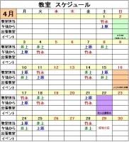 2017-4.jpg