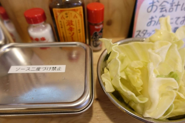 串カツ田中 宇都宮西口店