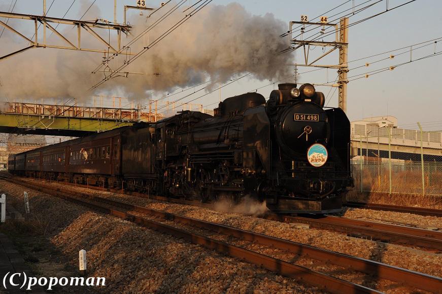DSC_7116 - コピー2017 3 25 上越線 新前橋~井野 871 580 popoman