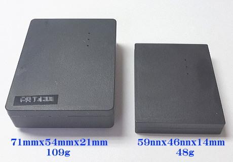 リアルタイムGPS発信機のレンタル3