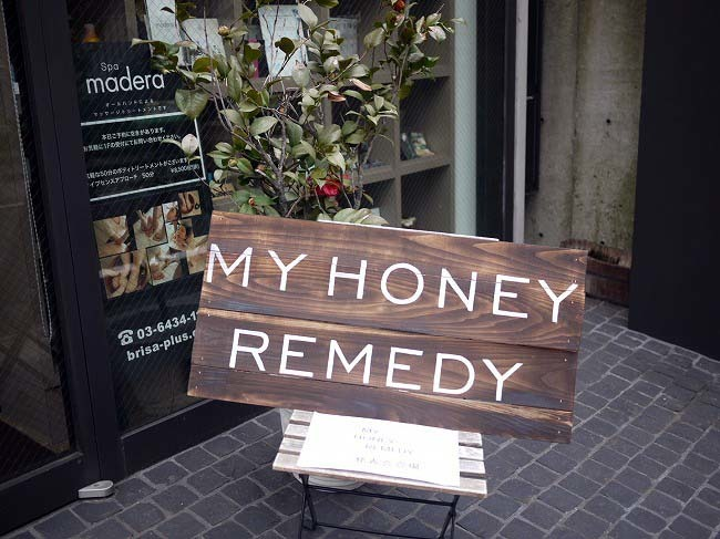 MY HONEY REMEDY