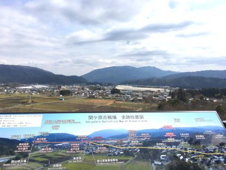 関ケ原石田三成陣地2