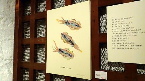 魚の肖像Ⅱ 2017-05-02 (28)
