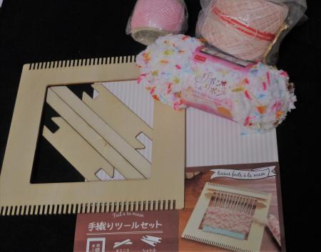 セリアの手織りツールセットを使う