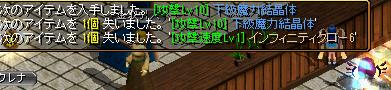 RedStone 17.03.09[01]