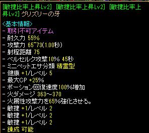 RedStone 17.04.01[01]
