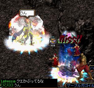 RedStone 17.04.02[00]