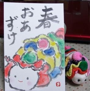 CIMG2443芋虫ちゃん