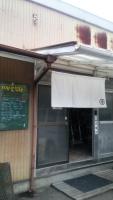 邦栄堂製麺 (3)