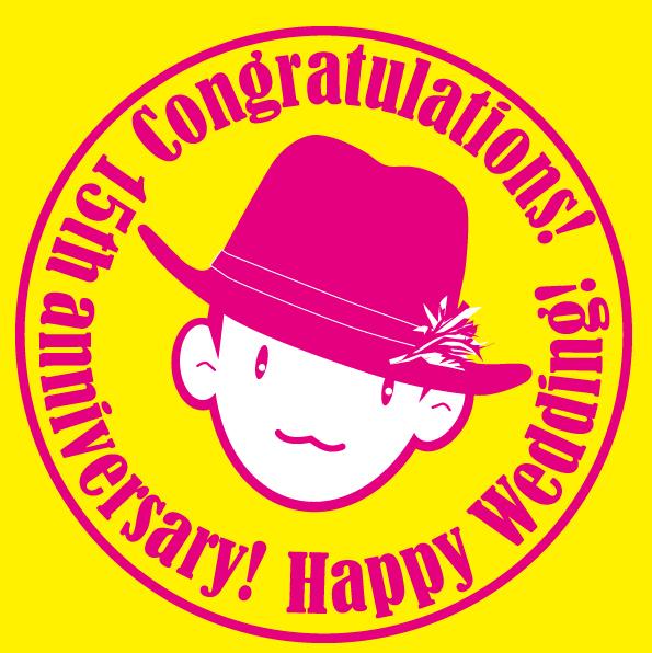 15th_anniversary_eare1.jpg