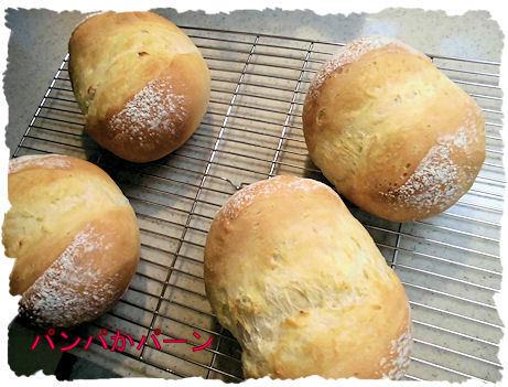 うちの人気パン