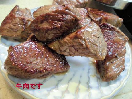 なるおのすきな肉