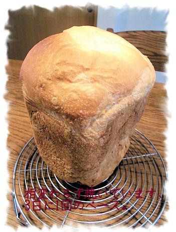 朝ご飯用の食パン