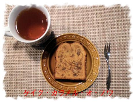 お茶はレディグレイ バイトワイニング