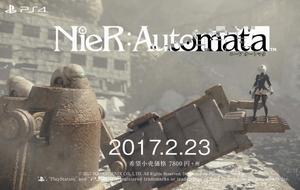 20170220nierautomata.jpg