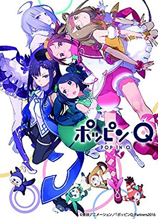 ポッピンQ Blu-ray *豪華版